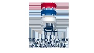 pravosudna_akademija_2